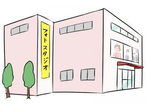 京都の和装前撮り「美翔苑」では肌着や足袋なども全てプランに含まれています